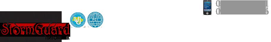 Питомник Далматинов, щенки Бернского Зенненхунда, Вельш Корги Пемброк в Украине, г.Херсон